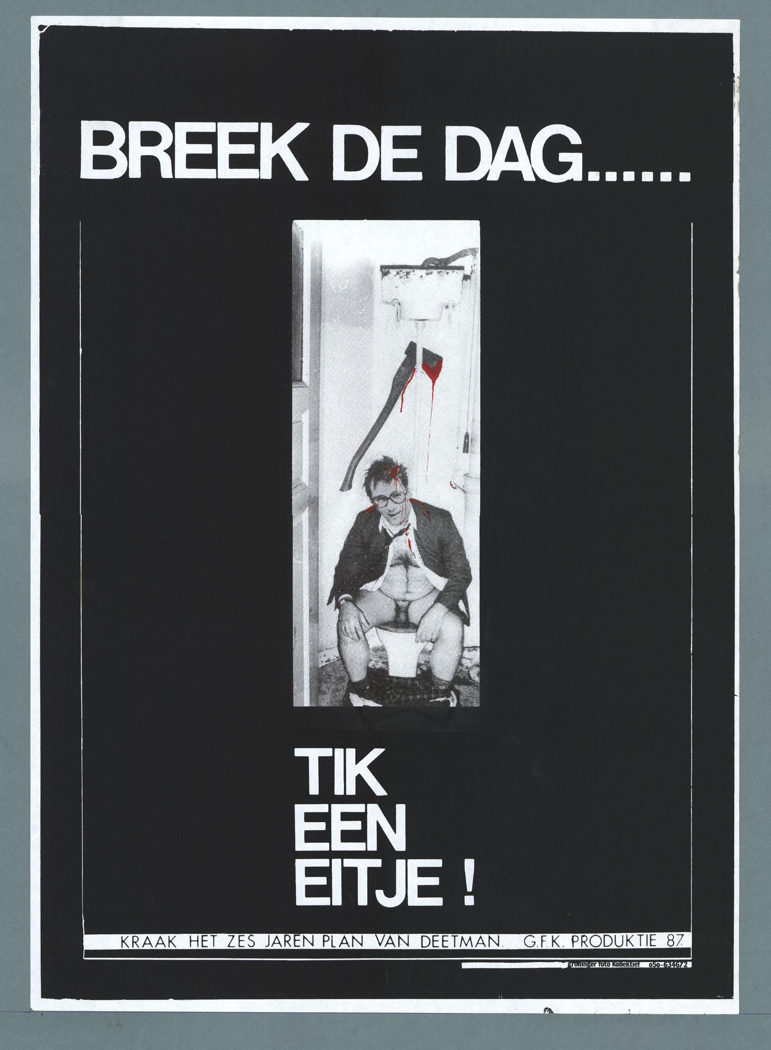 Breek de dag tik een eitje geheugen van nederland - Klein kamermeisje ...