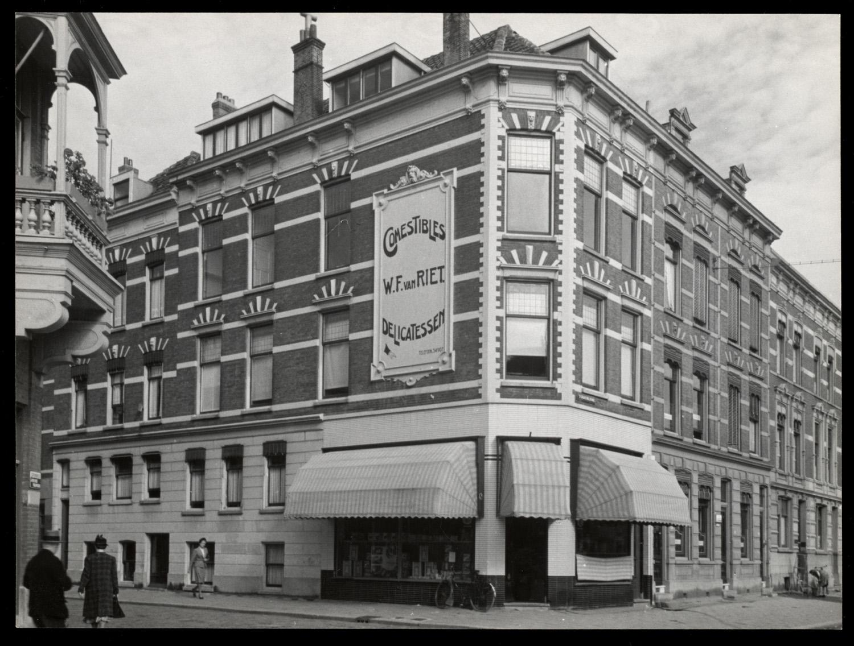 Straat in de wijk blijdorp rotterdam 1925 1950 het for Wijk in rotterdam