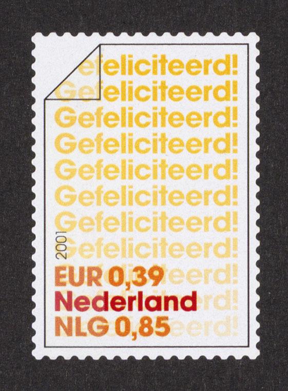 gefeliciteerd brief Postzegel Nederland 2001 10 x Gefeliciteerd, Gefeliciteerd (brief  gefeliciteerd brief